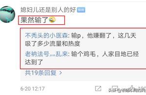 彭林向华为道歉:一致对外,共渡难关。他赢了还是输了?
