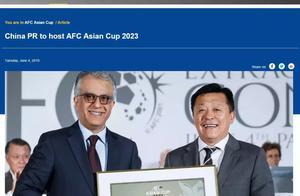 2023年亚洲杯再次花落中国!成都有望第二次承办