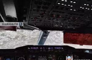 南航客机遇冰雹袭击,挡风玻璃被砸裂!乘客称像坐过山车,机组塔台对话曝光