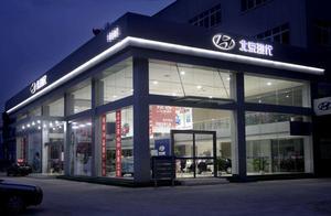 一边获奖另一边却投诉?北京现代售后服务成重返百万销量的阻碍?