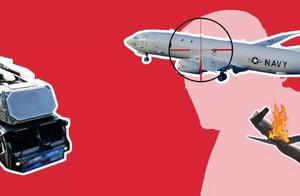伊朗击落美国无人机,特朗普:你摊上大事儿了