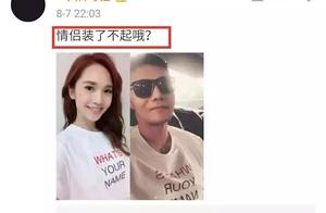心情不好的时候, 就看看李荣浩的微博和评论!
