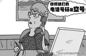 北京联通用户如何设置呼叫转移号码