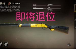 这把枪拥有S686的伤害,20发的高载弹,还可装备榴弹!