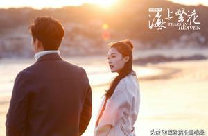 《海上繁花》将6月22号登陆江苏卫视,李沁窦骁上演纠结虐恋