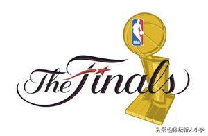 NBA总决赛赛程出炉!可中国球迷不开心了,时间安排不合理