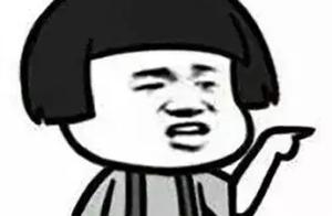 #净网2019#色盲男子造假币被抓,民警:太假,根本用不出去!