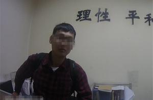 浙江青年离家出走两个月,这天家人接到一个青岛环卫工的手机号……