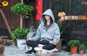 《向往3》张钧甯为什么那么漂亮?看她起床做的第一件事,明白了