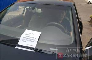 开发商当年赠送的车位,现在小区要收停车费,合理吗?