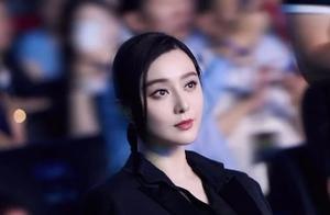 扒姨太爆料:范冰冰遭排挤?王凯要结婚了?王珞丹不管钱?