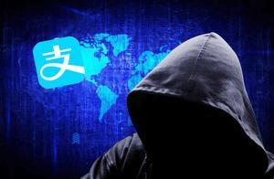 黑客为什么不敢入侵支付宝?黑客:黑到一半就被支付宝录取了!
