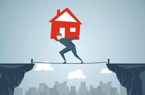 前央行行长称过度诱导年轻人借贷很危险,地产大佬:楼市没刚需了