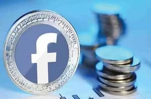 福布斯:距Facebook公布其加密货币项目不到7天,可能带来6大影响