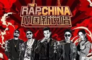 """《中国新说唱》2019""""燃炸real"""",说唱强者回来了"""