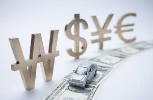 汽车金融如何实现新金融创新