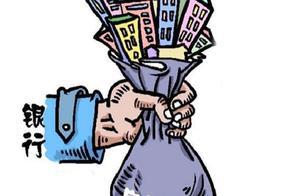 房贷利率才4%,多贷出20万买收益率5%的理财薅羊毛,你疯了?