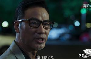 破冰:赵嘉良看着儿子被打后失控了,三大破绽让林耀东秀血腥姿势