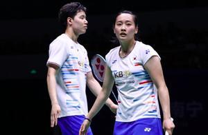 苏杯第一个大冷门!卫冕冠军韩国1-3泰国出局,国羽扫清一拦路虎
