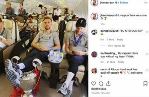 利物浦队长亨德森脚踩欧冠奖杯!专家:欧足联不会收回吧?