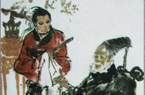 罗刹海市-聊斋志异图文全彩版