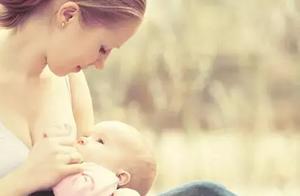 """细数那些不为人知的母乳好处,别再让妈妈的奶""""背锅""""了!"""