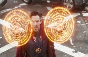 科普:漫威宇宙最详细等级划分,原来奇异博士能力这么逆天!