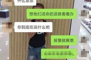 男子自导自演绑架案勒索妻子 警方深夜奋战5小时抓获奇葩男