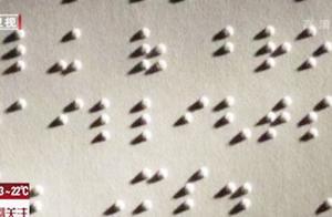 2018年高考:两名全盲考生 两份盲文试卷