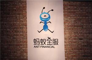 蚂蚁金服完成最新融资,估值高达1500亿美金,ATM正式取代BAT!