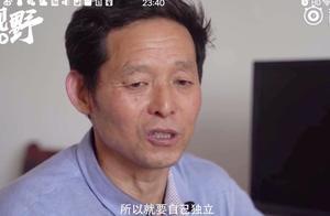 """记者探访""""村花""""杨超越老家,杨父:她很坚强从没见过她哭"""