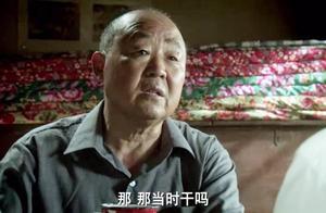 陈志不想当干部,却一心想当老师,老丈人纳闷:你这孩子这是咋了