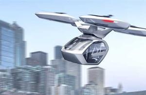 奥迪在德国测试飞行出租车:在空中可飞81英里