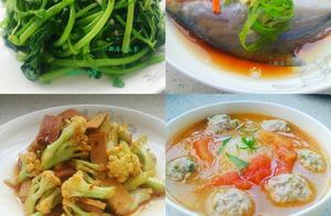 28道家常菜,有荤有素营养搭配,每天一个花样,七天晚餐不用愁