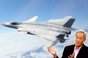 新加坡要买歼-20替换F16?防长亲口承认,媒体却看不下去了