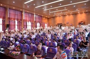 仪陇县宏德小学校举行2012级毕业典礼