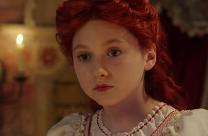 爱丽丝梦游仙境:没有人是天生的坏人,每一个孩子都应该被宠爱