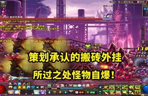 DNF:官方推出的搬砖外挂武器,噩梦全图格蓝迪只要20多秒!
