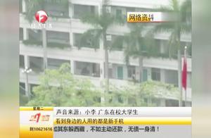 广东:学生为买手机,陷入套路贷