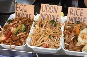 中式美食风靡英国!几百人在一家店抢吃的,只因一勺小米辣!
