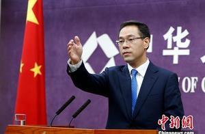 """华媒:美关税政策开全球化""""倒车"""" 或随形势被修正"""