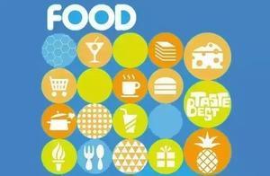 【食品安全】这些食品安全常识你必须知道!