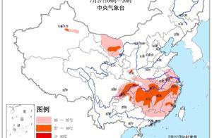 广西云南四川盆地等地有较强降雨 南方地区高温天气持续