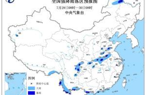 河南四川广西云南等地仍有较强降雨 南方地区高温天气持续