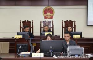 """死刑!内蒙古""""黑三轮""""强奸杀人案一审公开宣判"""
