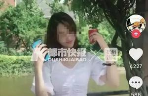 痛心!抖音网红疑被前男友割喉身亡,年仅22岁系舞蹈老师