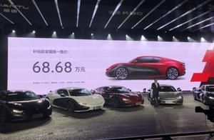 前途K50新能源汽车价位是多少