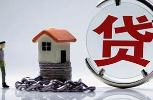 2018年买房申请贷款需要注意哪些地方?