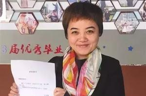 网上有偿授课被举报,江苏名师索性辞职干网师
