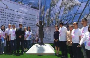 """台首座""""慰安妇""""雕像台南揭幕,马英九:她们都在等日本的道歉"""